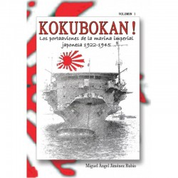 Kokubokan! volumen 1