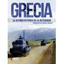 Grecia: la última victoria de la Blitzkrieg